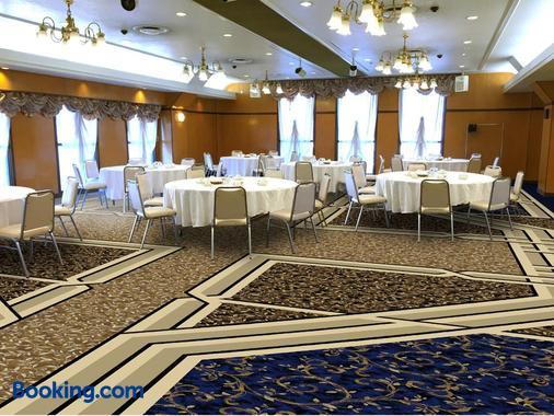 Hotel Sunroute Sano - Sano - Banquet hall