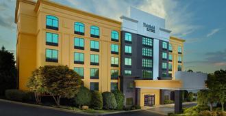 Fairfield by Marriott Inn & Suites Asheville Outlets - אשוויל