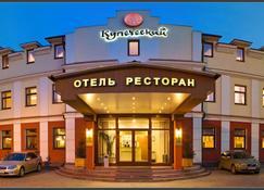 Business-Hotel Kupecheski - Krasnoyarsk - Edificio