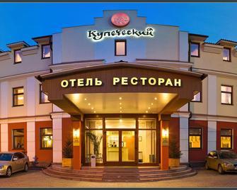 Business-Hotel Kupecheski - Krasnoyarsk - Building