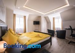 Max Aviation Apartments - Bern - Bedroom