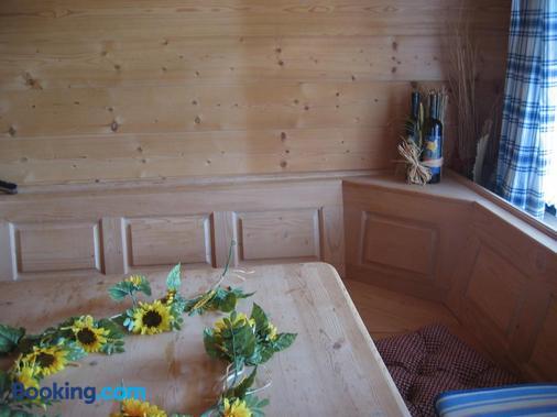 Pension Weigert - Bodenmais - Dining room