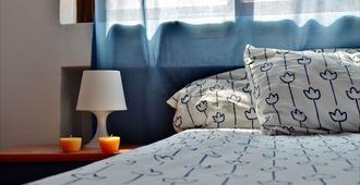 Roomin Hostel - Salamanca - Bedroom