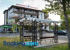 Hotel Royal Bath - Banya (Plovdiv) - Building
