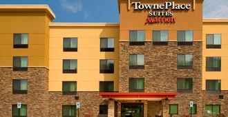 Towneplace Suites Bridgeport Clarksburg - Bridgeport