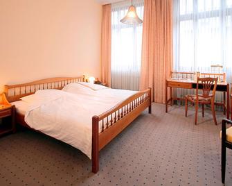 Tryp By Wyndham Kassel City Centre - Кассель - Bedroom
