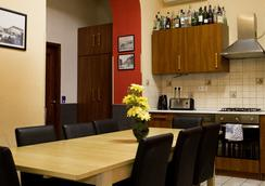 Corvin Point Rooms And Apartments - Budapest - Ruokailuhuone