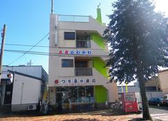 Minshuku Iwakawa - Yakushima - Building