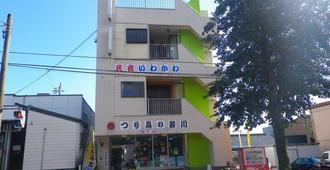 米宿克伊卡瓦酒店 - 屋久島町