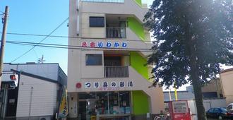 มินชูกุ อิวาคาวะ - ยากุชิมะ