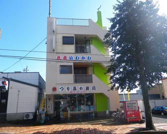 Minshuku Iwakawa - Yakushima - Rakennus