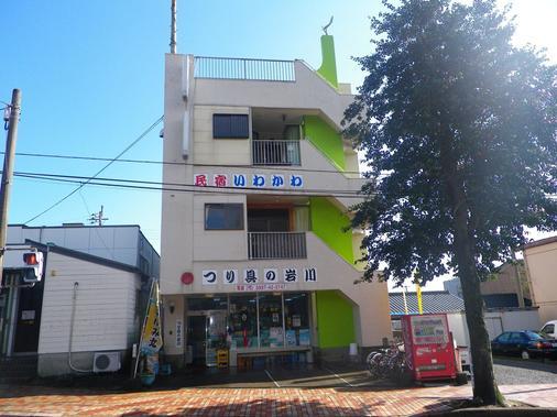 Minshuku Iwakawa - Yakushima - Κτίριο