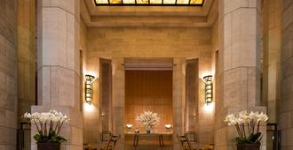 Four Seasons Hotel New York - New York - Lobby