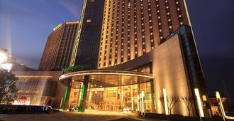Holiday Inn Nantong Oasis International - Nantong