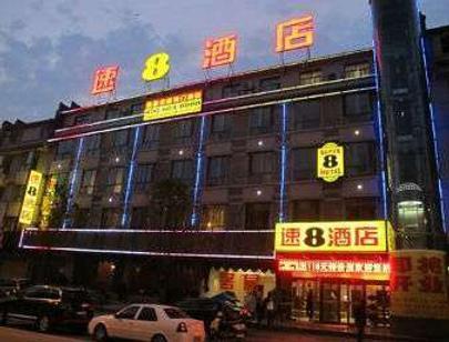 Super 8 Hotel Ankang Ba Shan Xi Lu - Ankang - Building