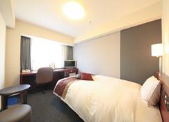 Richmond Hotel Yokohama Bashamichi - Yokohama - Phòng ngủ