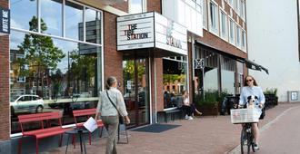 Conscious Hotel The Tire Station - Ámsterdam