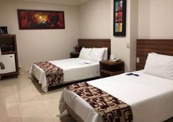 Howard Johnson by Wyndham Barranquilla Versalles - Barranquilla - Bedroom