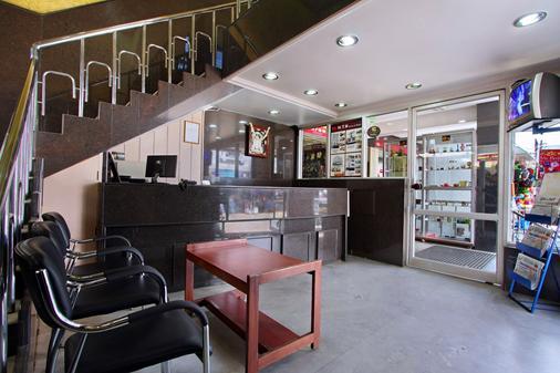 Mannars Yatrinivas Lodge - Mysore - Bar