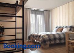 Apartmány na sjezdovce Dolní Morava - Dolní Morava - Bedroom