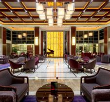 Pullman Hotel & Pullman Living Dongguan Forum