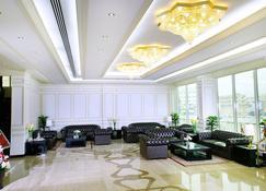 Muscat International Hotel Plaza Salalah - Salalah - Lobby