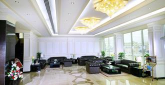 Muscat International Hotel Plaza Salalah - Salalah