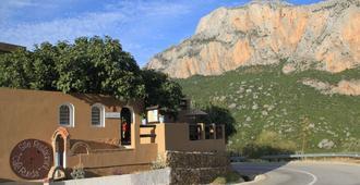 Gite Café Rueda - Hostel - Chefchaouen - Vista del exterior