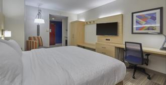 Holiday Inn Express Eugene - Springfield - Springfield - Habitación