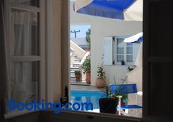 Reverie Santorini Hotel - Firostefani - Phòng tắm