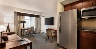 Residence Inn by Marriott Baltimore Downtown/Inner Harbor - Baltimore - Sala de estar