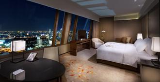 曼谷大倉新頤飯店 - 曼谷 - 臥室