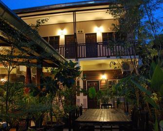 The Outside Inn - Ubon Ratchathani - Building