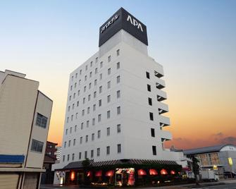 Apa Hotel Hamamatsu Eki Minami - Hamamatsu - Κτίριο