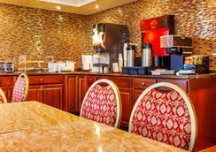 Rodeway Inn Meadowlands - Secaucus - Restaurant