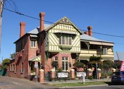 Mates Gully - Wagga Wagga - Κτίριο