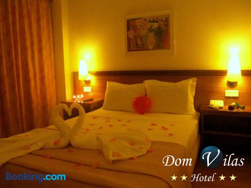 Hotel Dom Vilas - Braga - Bedroom