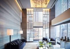 Park Hyatt New York - New York - Aula