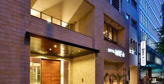 Hotel Wbf Grande Hakata - Fukuoka - Building