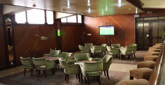 Hotel Imperial - Aveiro - Lounge