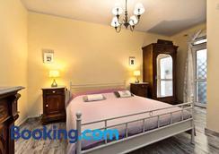 Dorsoduro House - Venice - Bedroom