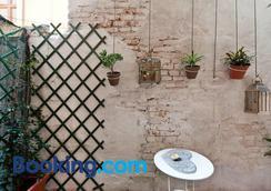 Dorsoduro House - Venice - Outdoors view