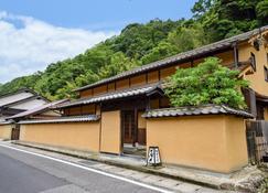 Yuzuriha - Oda - Outdoor view