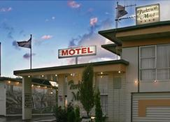 Parkview Motel - Dargaville - Building