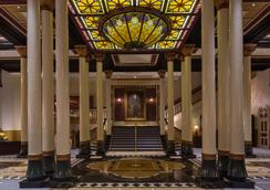 The Driskill - in The Unbound Collection by Hyatt - Austin - Lobby
