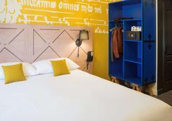 ibis Styles Carcassonne La Cité - Carcassonne - Bedroom