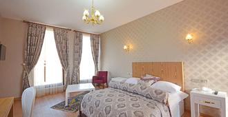 Setenonu 1892 Hotel - Kayseri