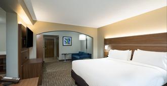 Holiday Inn Express Hotel & Suites Louisville East - Louisville - Quarto