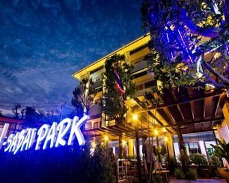 U-Sabai Park Resort - Nakhon Ratchasima - Gebouw