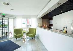 Arthotel ANA Nautic - Bremerhaven - Lobby